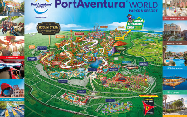 PortAventura World